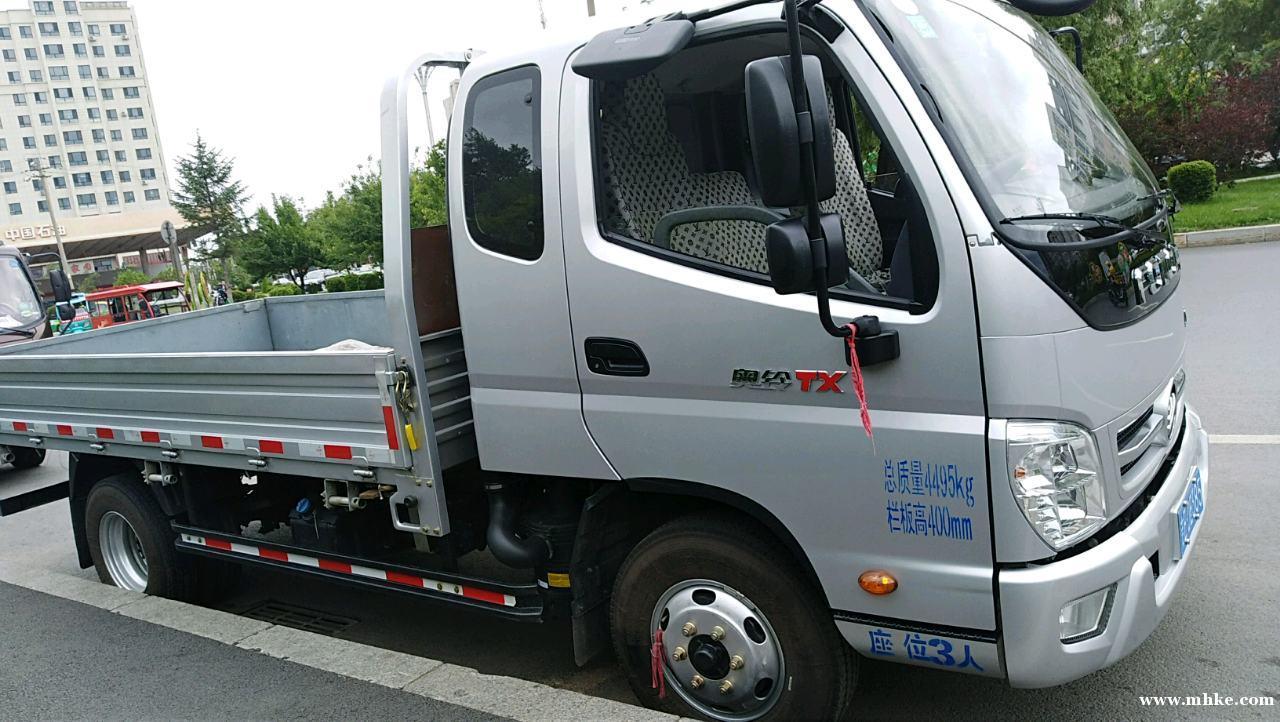 拆装搬运各种家具,及长短途运输